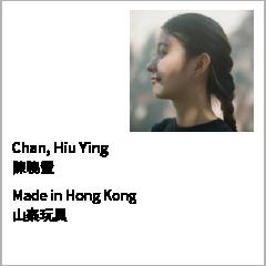Chan, Hiu Ying.png