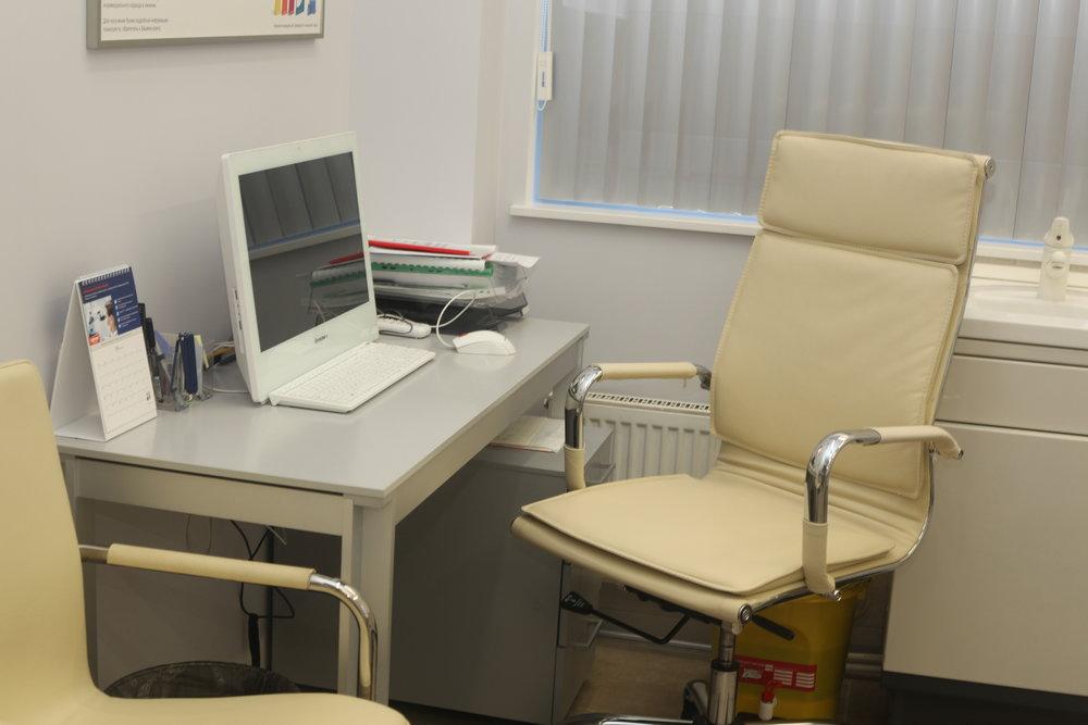 прием акушера гинеколога в москве