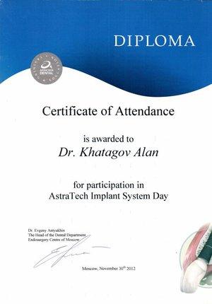 Имплантационная система AstraTech