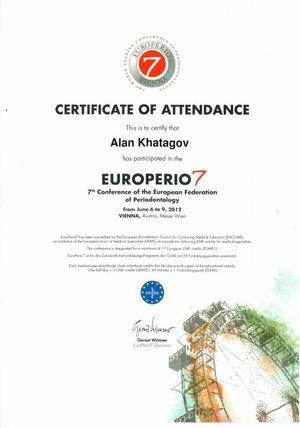 Членство в Европейской федерации пародонтологов