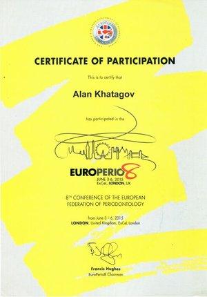 Европейская федерация пародонтологов
