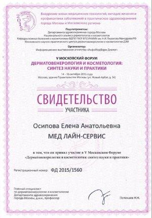 Новые иетодики лечения в дерматологии и косметологии