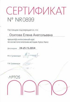 Применение APTOS Nano в косметологии