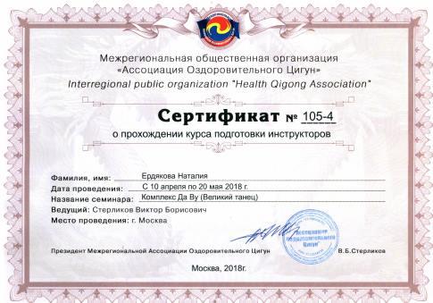 Ердякова 9.jpg