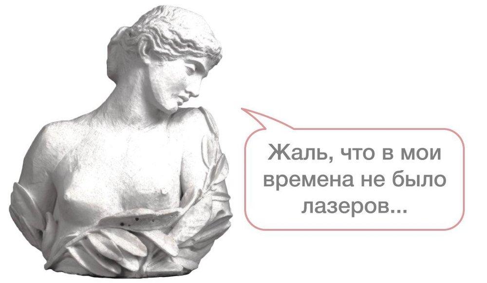 эпиляция1опт.jpg