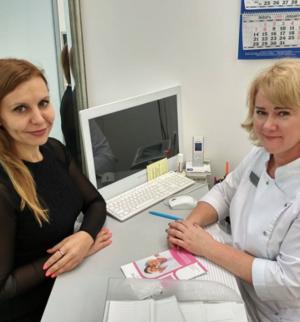 Новая услуга - плазмолифтинг в гинекологии