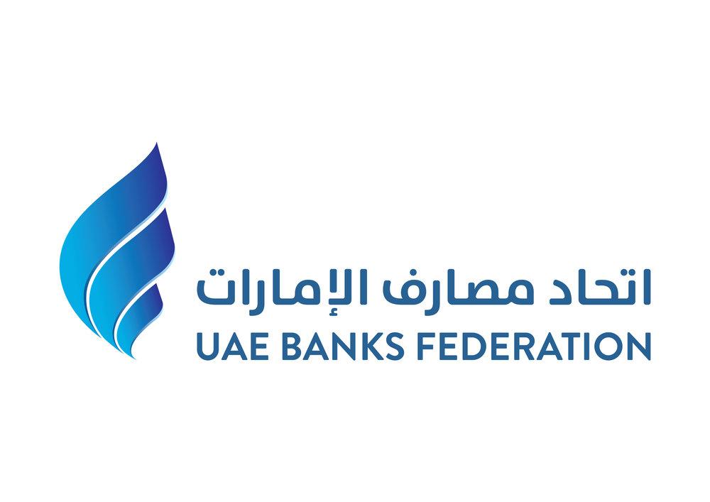 UBF_Logo_RGB.jpg