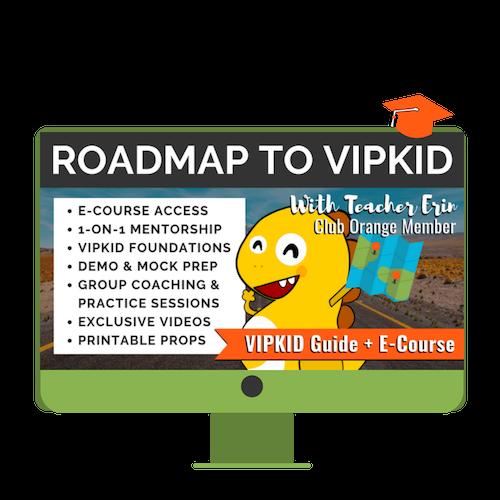 ROADMAP: Contracts/Profiles/Beyond! — My VIPKid Journey