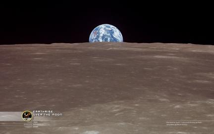 Wallpaper: Earthrise