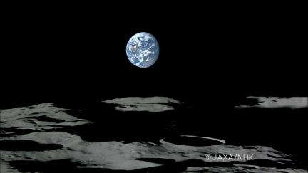Earthrise as Seen by Kaguya