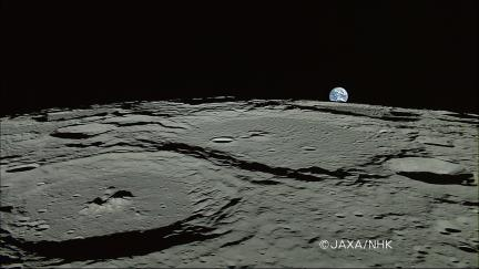 One More Earthrise