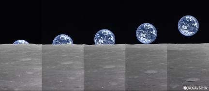 Earthrise from Luna as seen by Kaguya