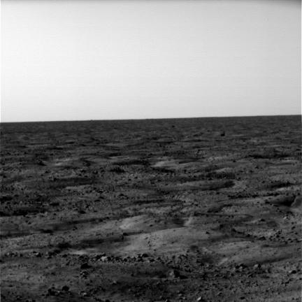 Martian Horizon from Phoenix