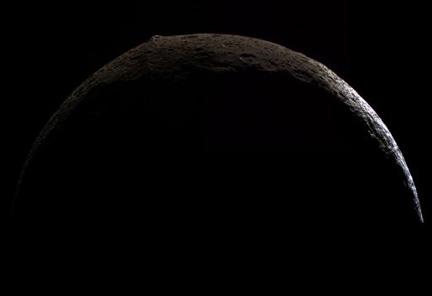 Emily's Iapetus