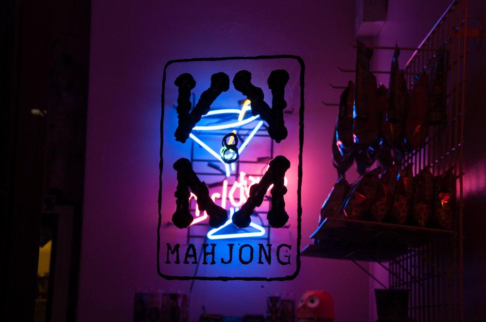 Mahjong_Igor Aldomar (40 of 67).jpg