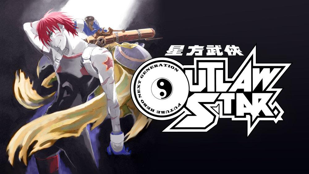 outlaw-star.jpg