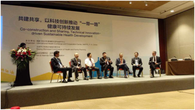 "Professor Ma Participates in the Discussion in the Sub-session of ""Belt and Road"" High-Level Meeting for Health Cooperation: ""Towards a Health Silk Road"""