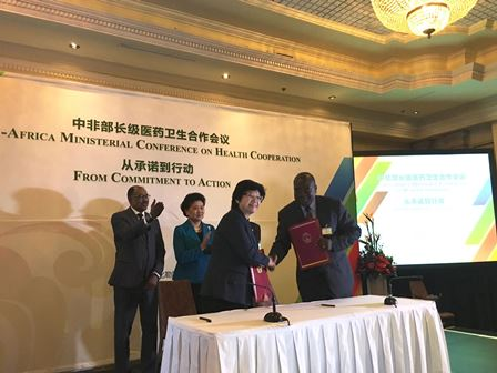 Bin Li, Minister of National Health and Family Planning Commission of the PRC signed contract with Minister of Health of Ghana