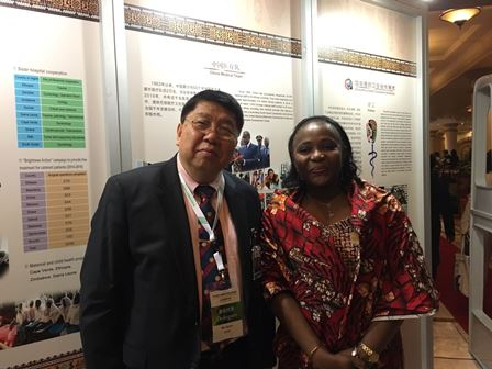 Professor Ma with Jacqueline Mikolo, Health Minister of The Republic of Congo