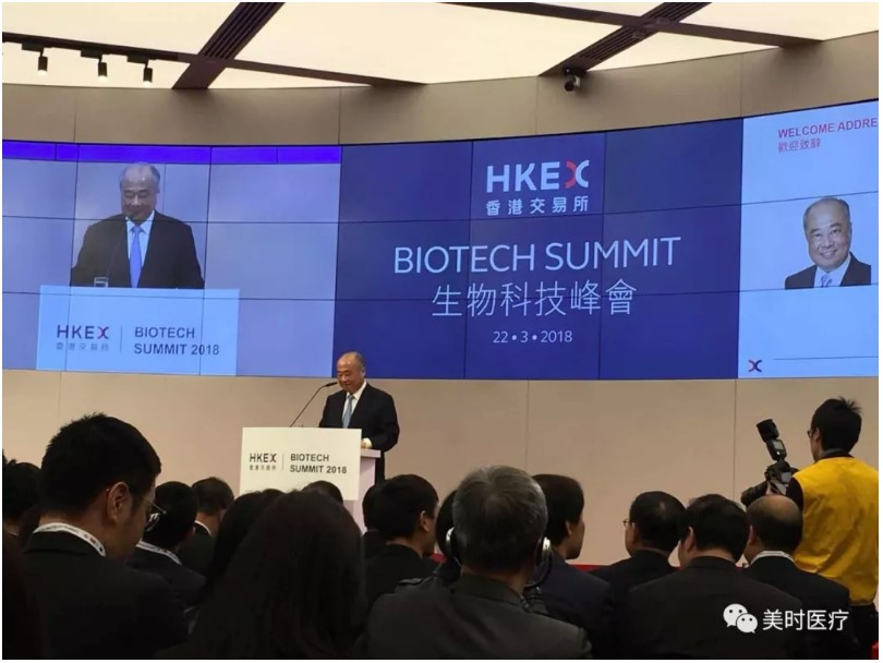 C K Chow, HKEX Chairman Delivers Welcome Speech
