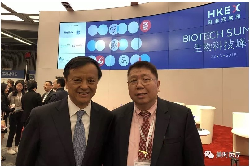 Professor Ma with Charles Li after Summit