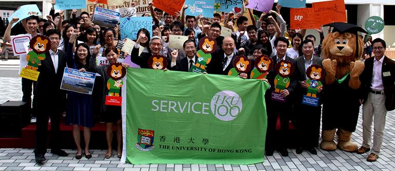 香港大學100週年服務週開幕禮大合照.jpg