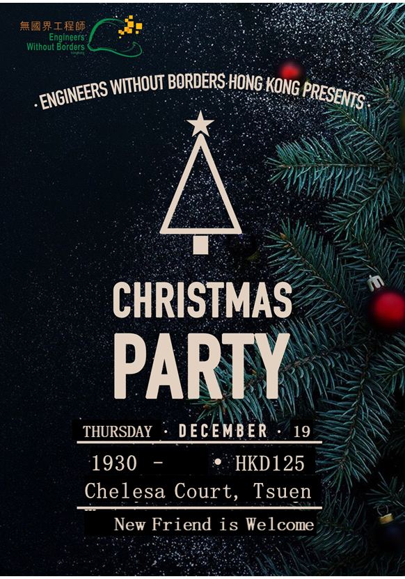 Ewb Hk Christmas Party 2019 Engineers Without Borders