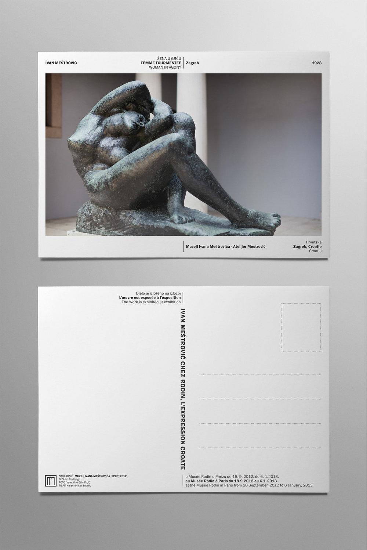 MIM-postcard-horizontal.jpg