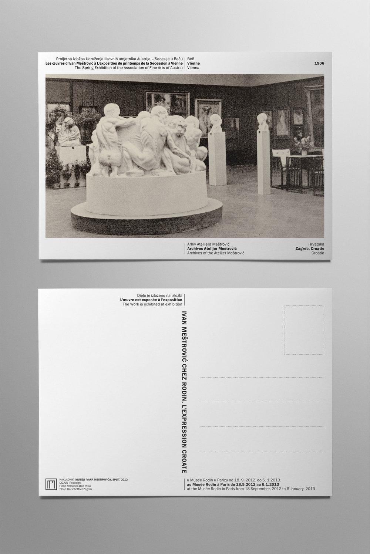 MIM-postcard-horizontal2.jpg
