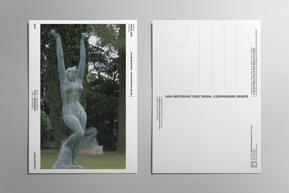 MIM-postcard-vertical2.jpg