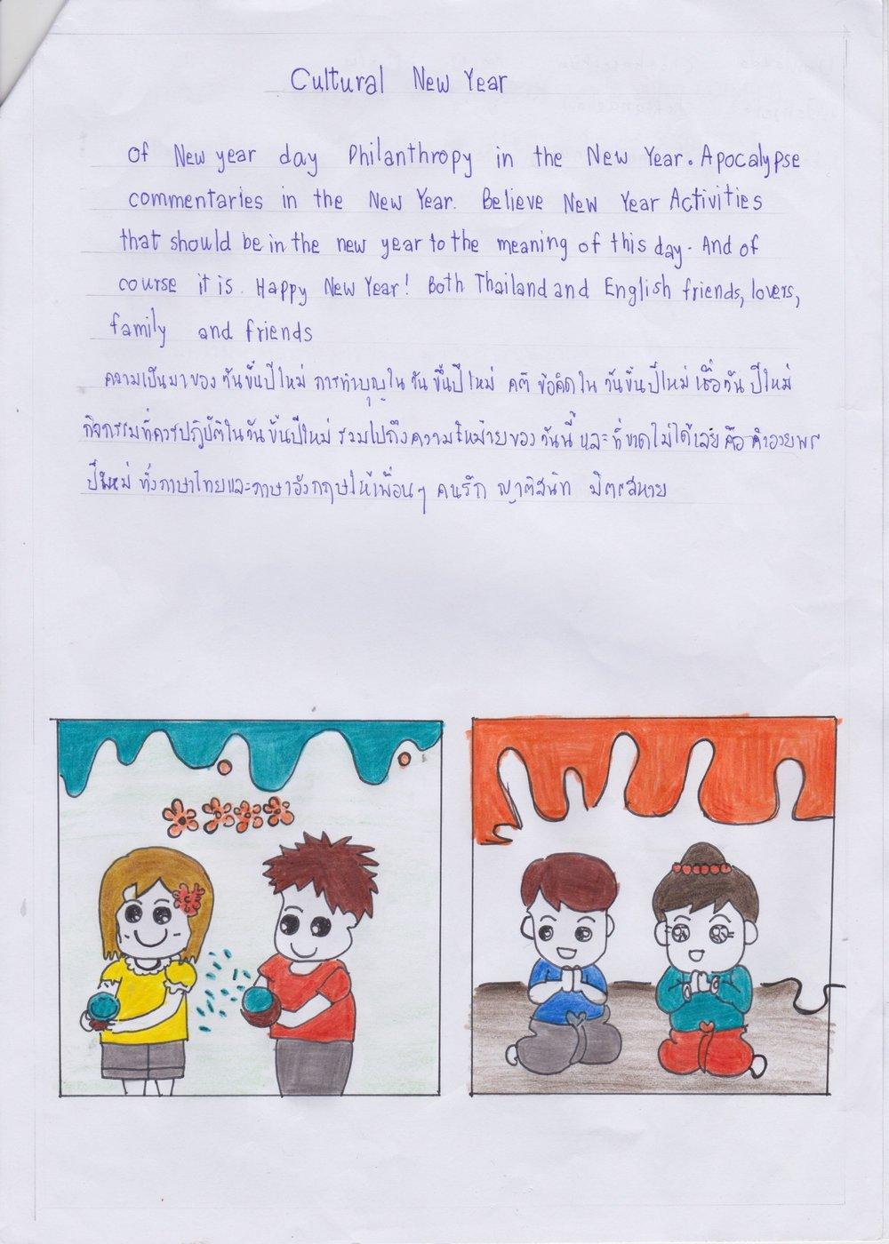 Wanladda, Jenjerra, and Kanjana - Mae La Noi, Thailand