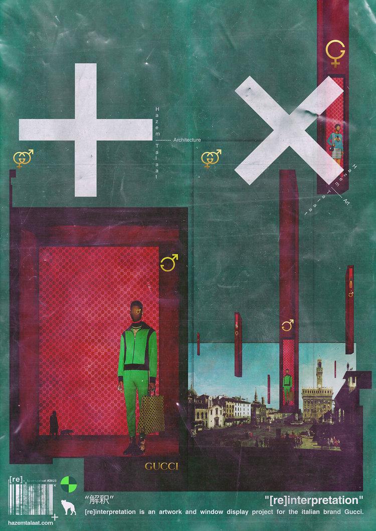 poster_graphic design_freelancer_hazem talaat