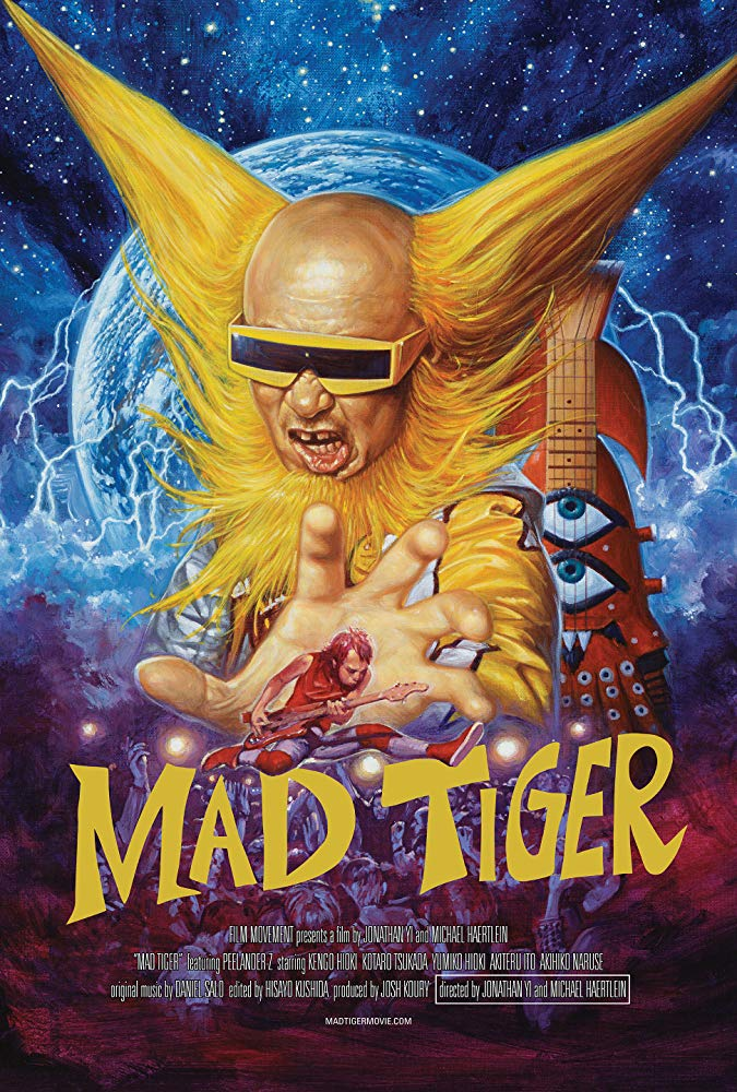 Mad Tiger (Film Score)