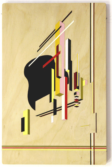 Image: Kubota Fumikazu,  September , 2014. Acrylic on plywood, 37 × 57 x 1.5 cm. Courtesy the artist.