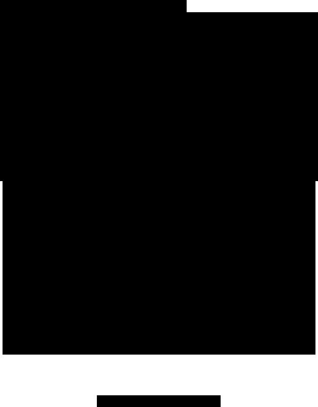 PELUSH-logo-black.png