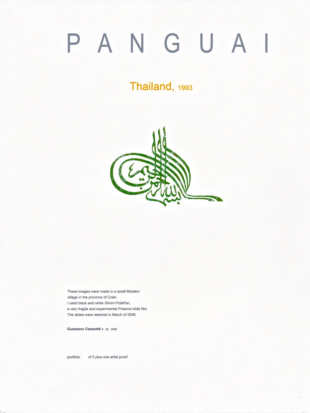 Panguai-Cover.jpg