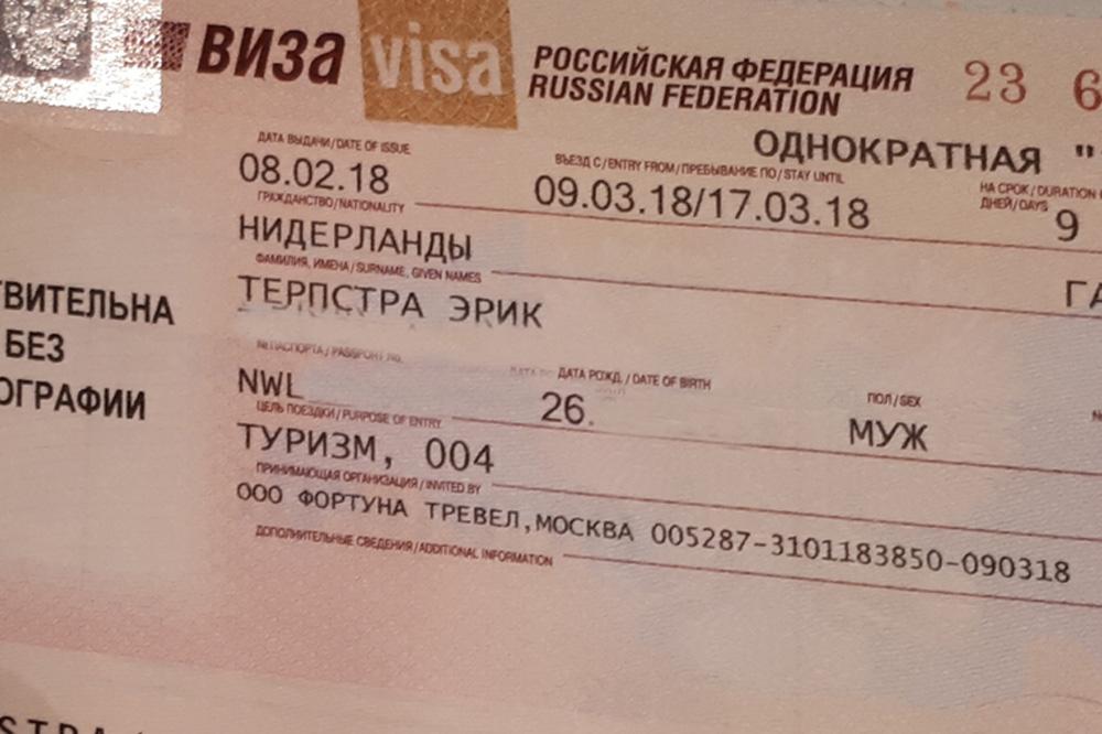 Paspoort en visum - Voor een bezoek aan Rusland heb je een paspoort en visum nodig. Het paspoort dient tenminste nog 6 maanden geldig te zijn na terugkomst uit Rusland.Het visum kun je zelf regelen of door een intermediair tegen kosten laten uitvoeren, zie hieronder enkele aanbieders:Russisch visumVisum InternationalGoedkoop visumANWBWij raden je aan tenminste 4 weken voor vertrek de visumaanvraag te doen vanwege een soms lange doorlooptijd bij de Ambassade.Via VFS,Globalkunt u zelf een visum aanvragen. Dan moet je wel naar Den Haag afreizen voor het inleveren van de documenten.Meer informatie Visum