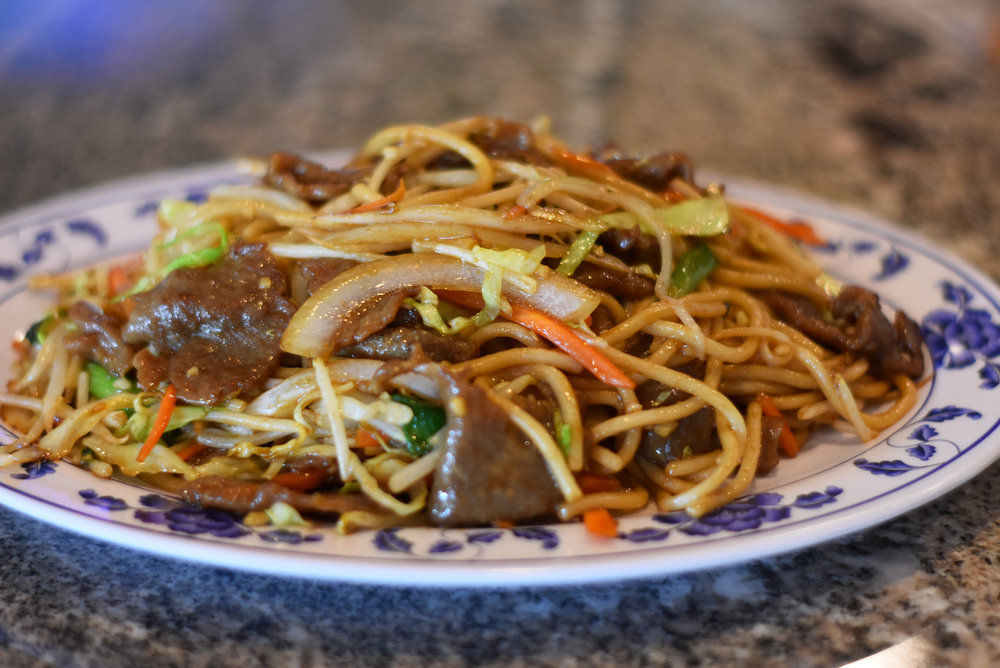 Beef Lo Mein  |  8.99