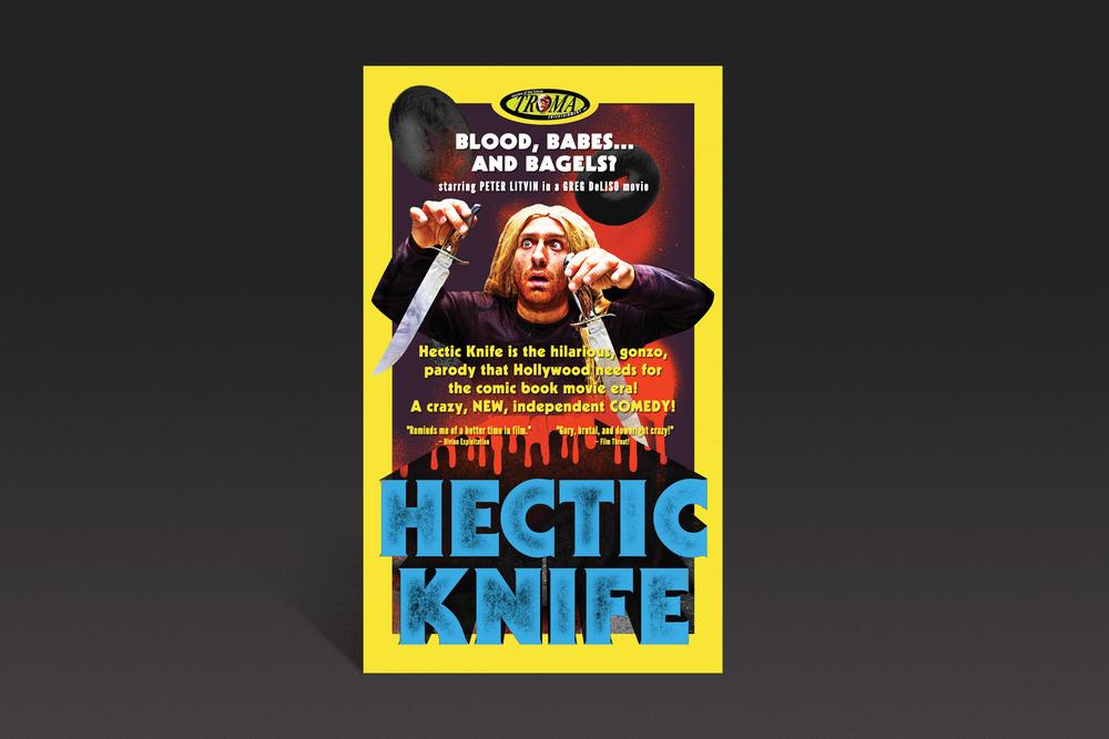 HecticKnife_VHS_Mockup.png
