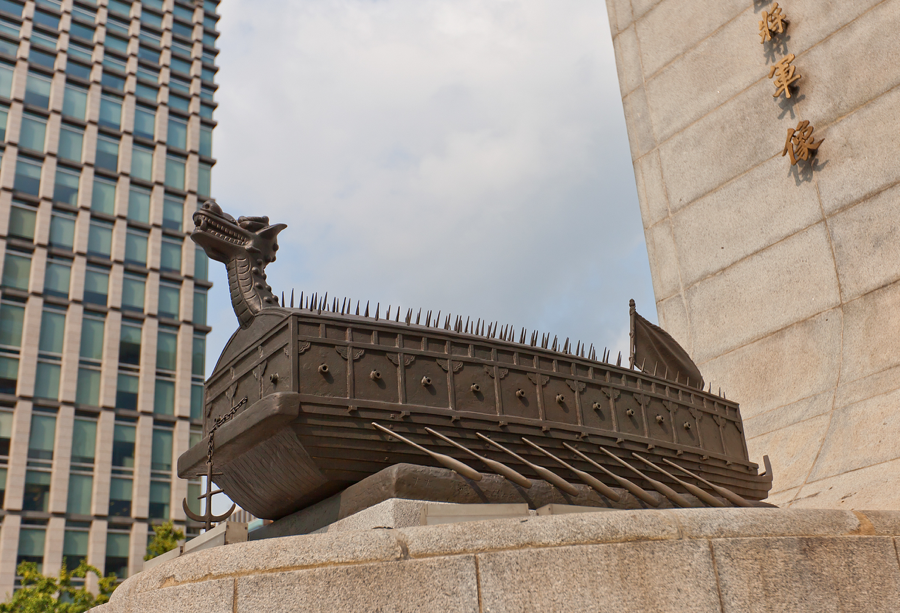Sculpture of a fire-breathing turtle ship used in the Japanese invasion of Korea in 1592. (Shutterstock)