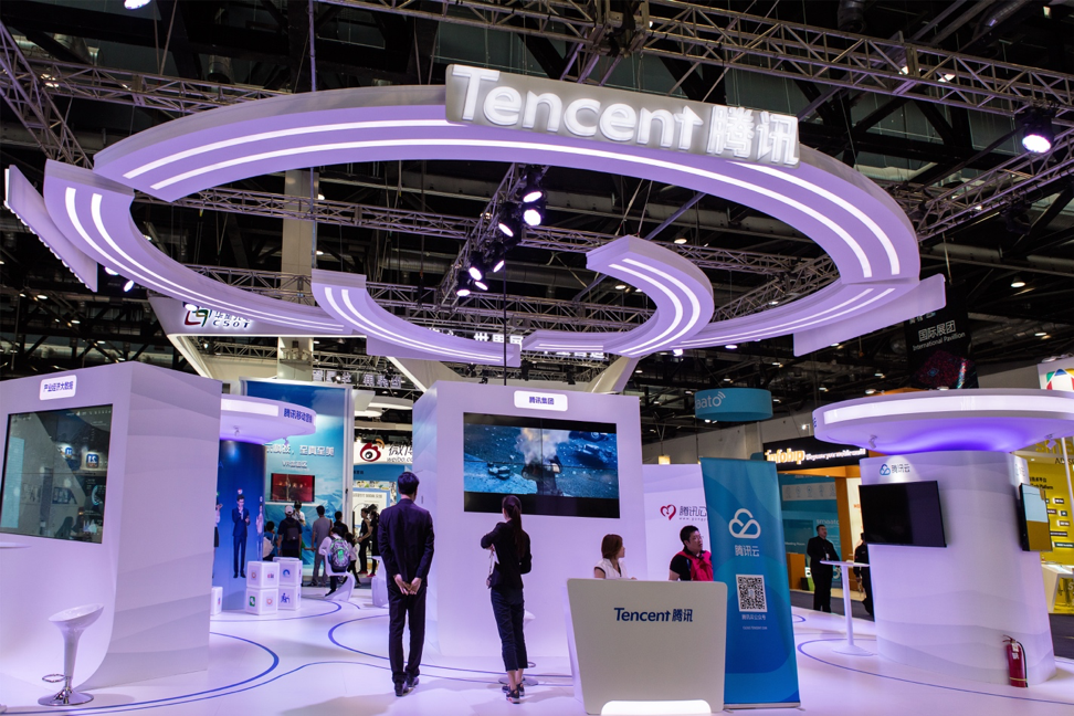 Tencent booth at the 2017 The Global Mobile Internet conference in Beijing (Shutterstock)