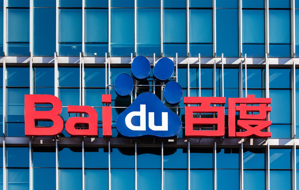 Baidu knows what you are looking for. And tracks that for the Chinese government too. (Shutterstock)