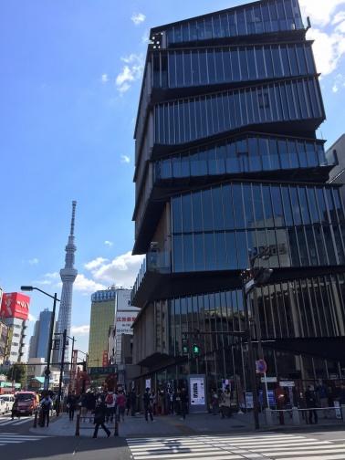 浅草文化センター
