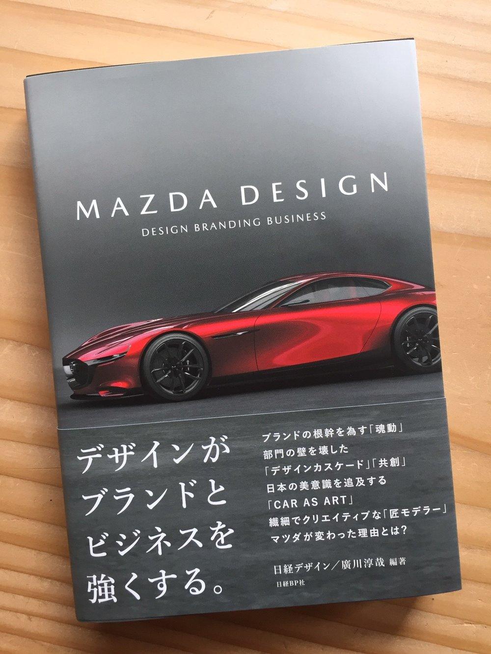 mazda design.JPG