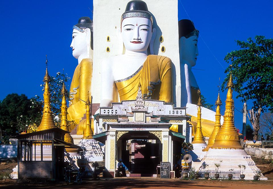 Kyaik Pun Paya, Bago, Burma 1998 (LC).jpg