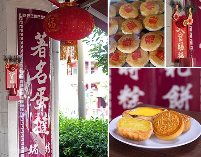 Tong Heng Bakery.jpg