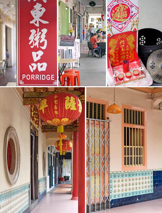 Keong Saik Road Local Details.jpg