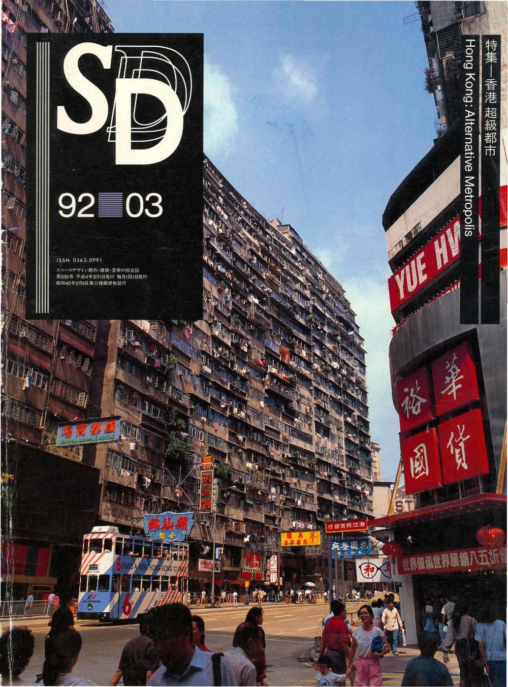 Hong Kong_Page_01.jpg