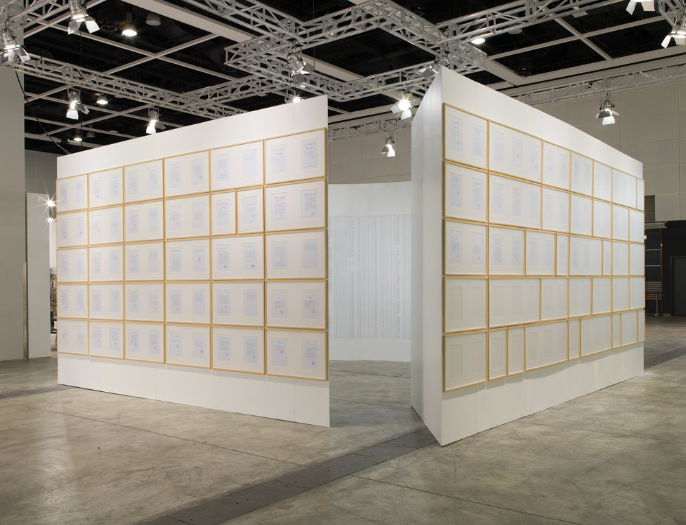 Cong, 2008-2011 (Installation view at the Hong Kong International Art Fair, 2012) - 1.jpg