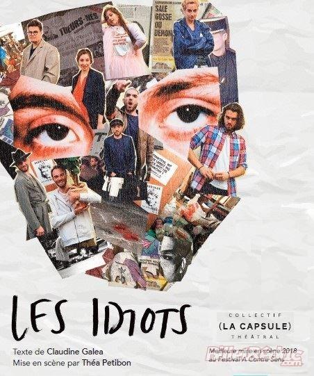 Les_IDIOTS_COLLECTIF_CAPSULE_THEATRE.jpg